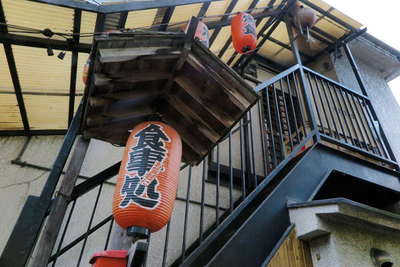2階の「ちゃこ」(旧)